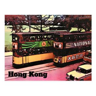 Carte postale de Hong Kong