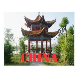 Carte postale de la Chine
