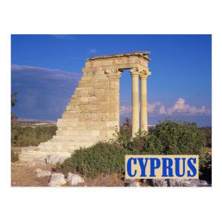 Carte postale de la Chypre de temple d'Apollo