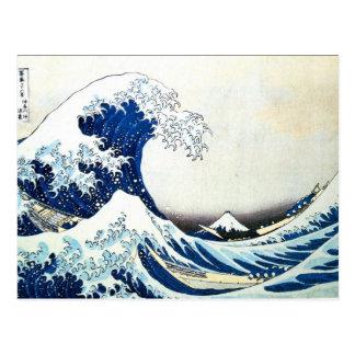 """Carte Postale """"De la grande peinture japonaise vague"""" par"""