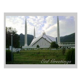 Carte postale de la mosquée 1 d'Eid