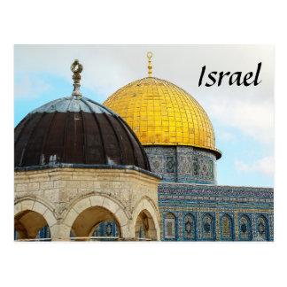 Carte postale de l'Israël avec la photo du dôme de