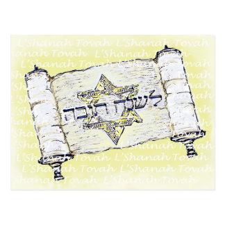 Carte postale de L'Shanah Tovah