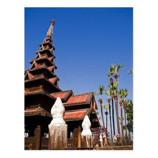 Carte postale de monastère de Bagaya Kyaung
