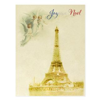 Carte postale de Noël de Joyeux Noel