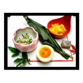 Carte postale de nourriture du Japon
