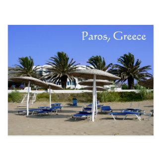 Carte postale de parapluies de plage d'île de