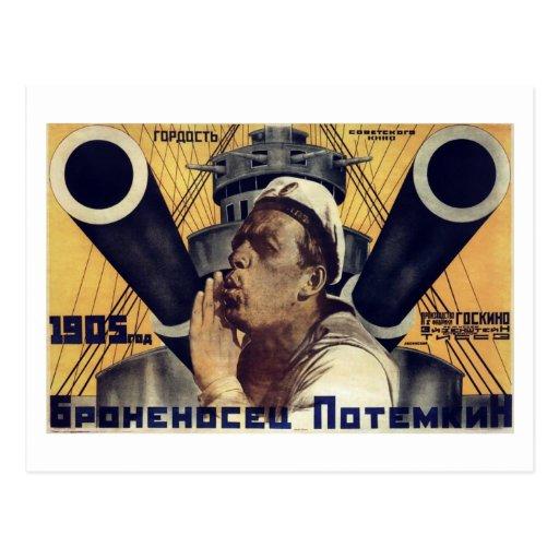 """Carte postale """"de Potemkin de cuirassé"""""""