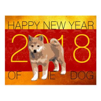 Carte postale de salutation de Shiba Inu d'année