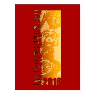 Carte postale de salutation V de l'année 2016