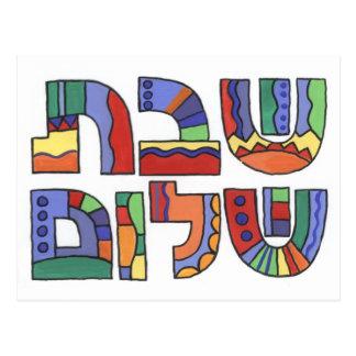 Carte postale de Shabbat Shalom