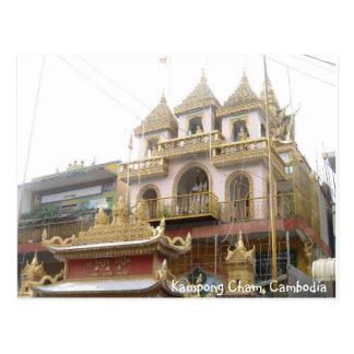 Carte postale de temple de Phnom Penh