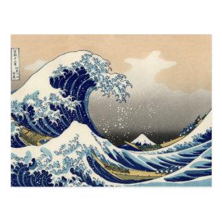 Carte postale de vague de Japonais