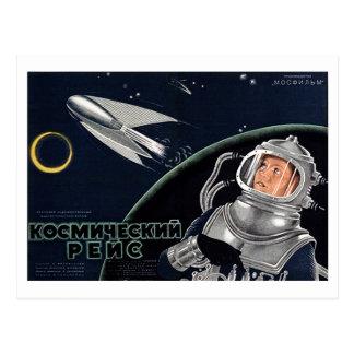 """Carte postale """"de voyage cosmique"""""""