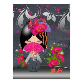 "Carte postale de ""voyage"" de poupée de Kokeshi"