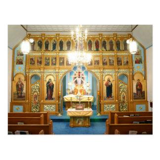 Carte postale d'église de St Demetrius