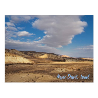 Carte Postale Désert du Néguev, Israël
