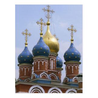 Carte Postale Dessus de l'église orthodoxe russe en Russie