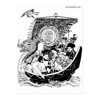 Carte Postale dieux chanceux du 七福神 sept