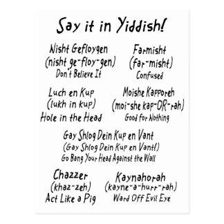 bon anniversaire yiddish