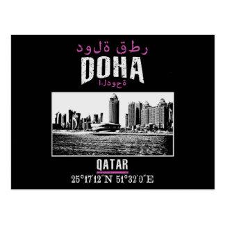 Carte Postale Doha