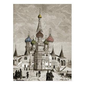 Carte Postale Dôme Theotokos d'oignon de carré rouge de
