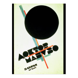 Carte Postale Dr. Mabuso, 1922