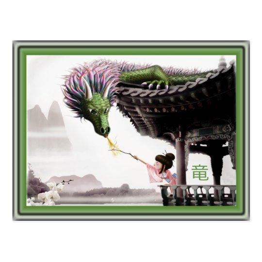 Carte postale dragon  竜