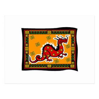 Carte Postale Dragon asiatique avec l'arrière - plan
