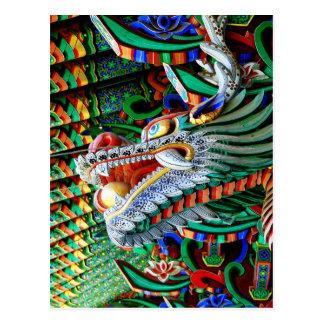Carte Postale Dragon brillant de temple