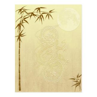 Carte Postale Dragon et bambou chinois