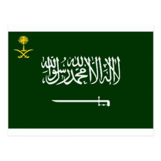 Carte Postale Drapeau Alt2 de l'Arabie Saoudite