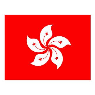 Carte Postale Drapeau de Hong Kong