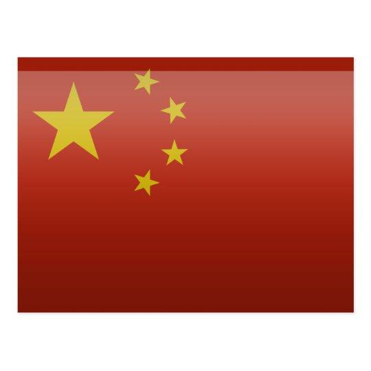 Carte Postale Drapeau de la République populaire de Chine