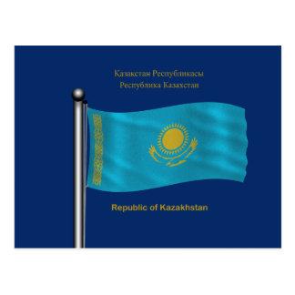 Carte Postale Drapeau de ondulation de Kazakhstan