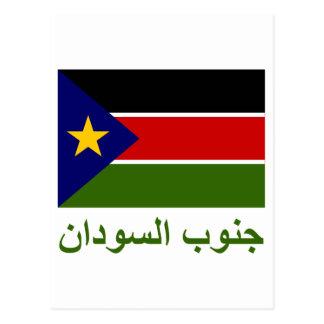 Carte Postale Drapeau du sud du Soudan avec le nom en arabe
