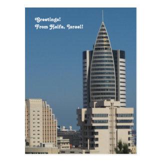 Carte postale du centre de photographie de Haïfa