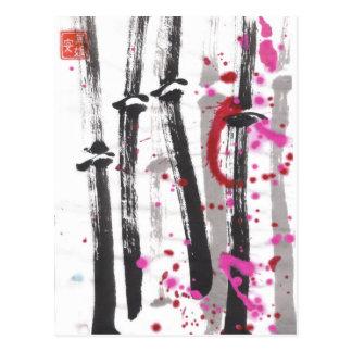Carte Postale Éclaboussure en bambou