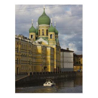 Carte Postale Église de St.Isidor Yurievsky et N. Chudotvorets