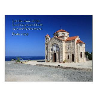 Carte Postale Église du psaume 113-3 Chypre