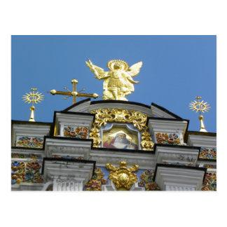 Carte Postale Église ukrainienne