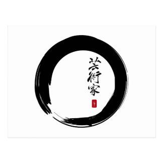 """Carte Postale Enso avec le Japonais pour le """"artiste """""""