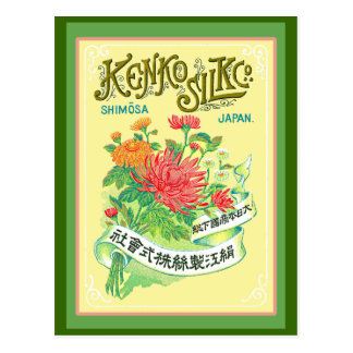 Carte Postale Étiquette vintage de fleur de chrysanthème