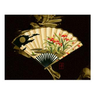 Carte Postale Fan orientale sertie par replis avec la conception