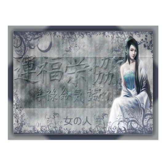 carte postale femme japonaise 女の人