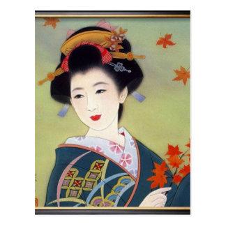 Carte Postale Femme japonaise dans le kimono bleu