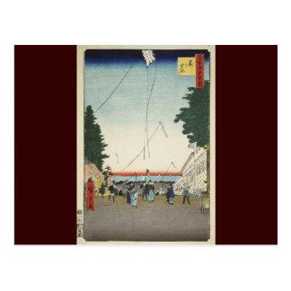 Carte Postale Feuille d'Ando Hiroshige l'avant-poste du seki