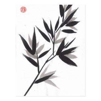 Carte Postale Feuille en bambou