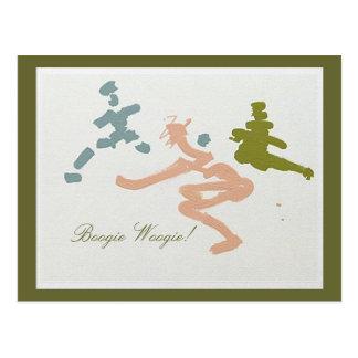 Carte Postale filles de boogie