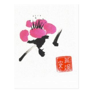 Carte Postale Fleur simple de prune